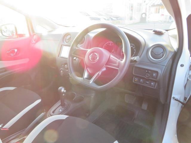 X FOUR 4WD エマージェンシーブレーキ TRC ナビ(9枚目)