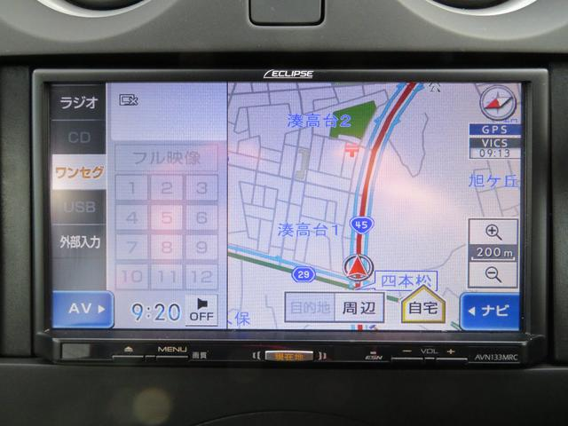 X FOUR 4WD エマージェンシーブレーキ TRC ナビ(13枚目)
