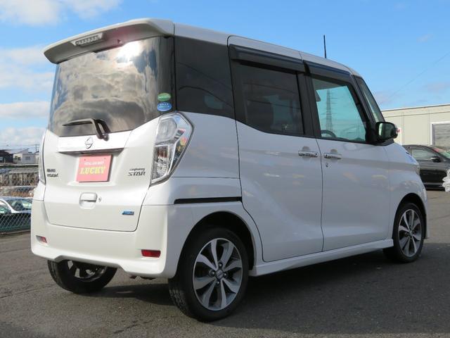 ハイウェイスター X Vセレクション 4WD 積み込みタイヤ(5枚目)