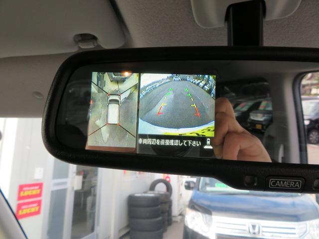 ハイウェイスター X Vセレクション 4WD 積み込みタイヤ(12枚目)