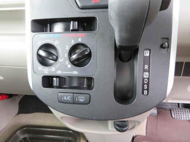 L SAII L SAII 4WD 衝突軽減ブレーキ コーナーセンサー(12枚目)