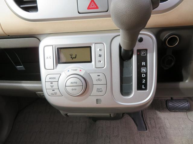 G FOUR ターボ 4WD キーフリー エンジンスターター ワンオーナー(12枚目)