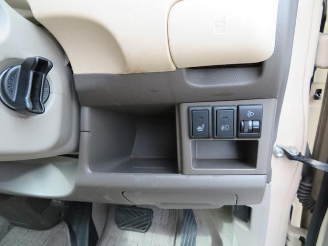 G FOUR ターボ 4WD キーフリー エンジンスターター ワンオーナー(13枚目)
