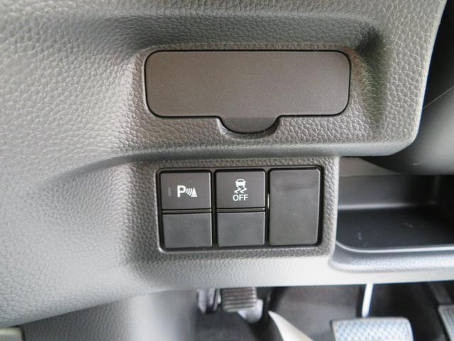 L 4WD ホンダセンシング Bカメラ スマートキー 届出済未使用車(10枚目)