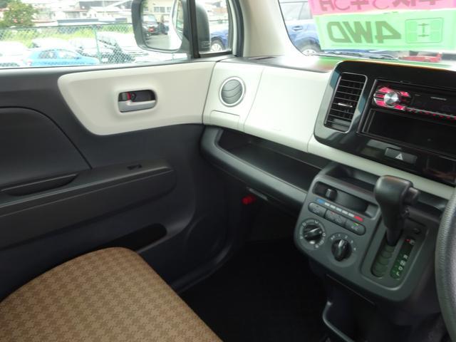 S FOUR 4WD プッシュスタート シートヒーター アイドリングストップ スマキー キーレス Wエアバッグ 盗難防止装置 ABS(9枚目)