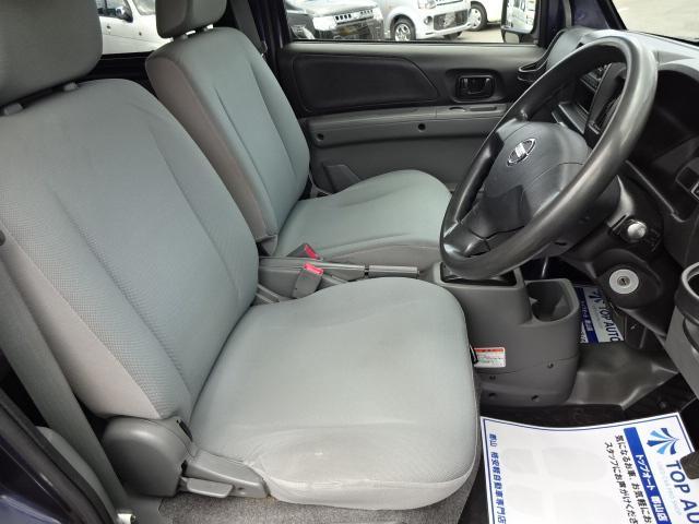 日産 クリッパーバン GL 4WD ハイルーフ ワンオーナー パート4WD 保証付