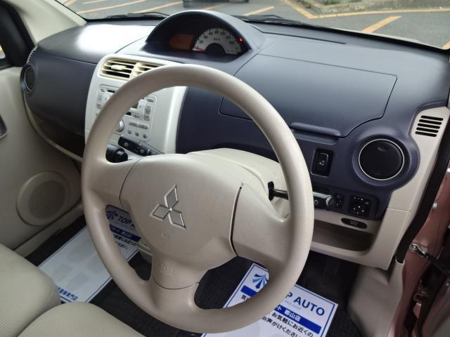 三菱 eKワゴン ブルームエディション パワスラ ワンオーナー CD 1年保証