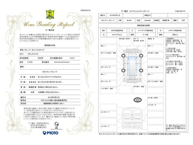 Xリミテッド 電動スライドドア CD  スマートキー 保証付(5枚目)