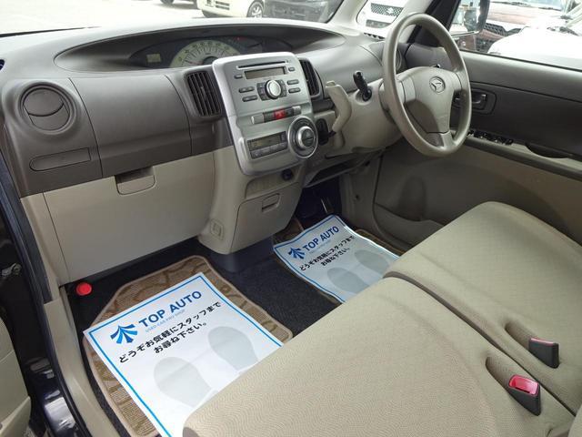 Xリミテッド 電動スライドドア CD  スマートキー 保証付(14枚目)