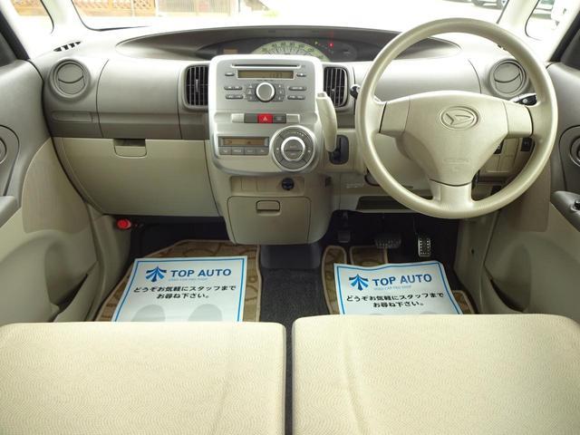Xリミテッド 電動スライドドア CD  スマートキー 保証付(16枚目)