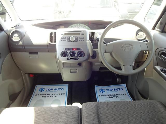 X 電動スライドドア CD スマートキー 保証付(16枚目)