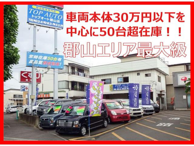 L ナビ スライドドア TV DVD CD キーレス 保証付(2枚目)