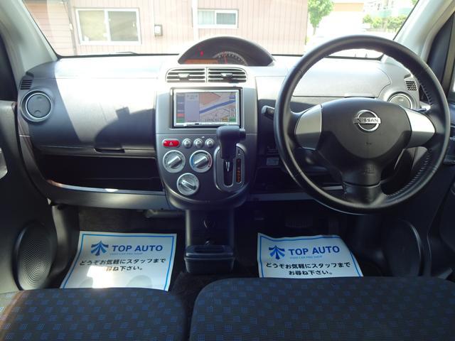 RX HID キーレスキー ETC 社外マフラー(15枚目)