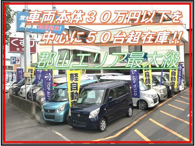 E ショコラティエ CD スマートキー 保証付 無修復歴(2枚目)