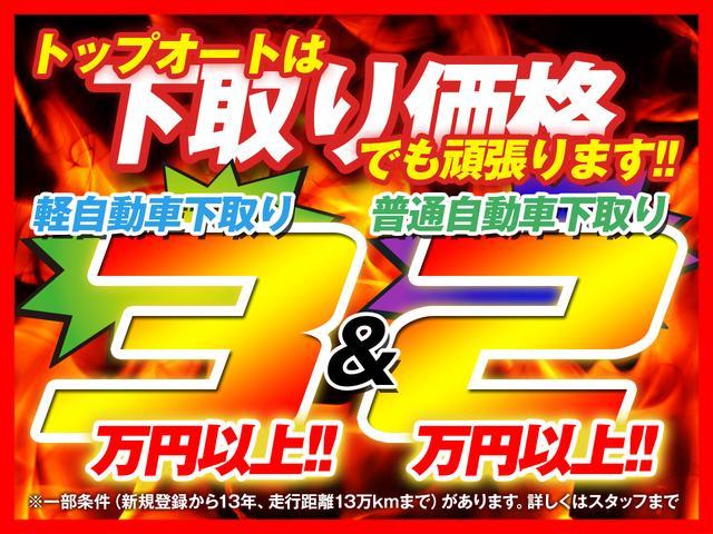 カスタムVセレクションターボ 電動スライドドア ナビ 保証付(4枚目)
