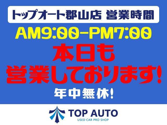 「ホンダ」「バモス」「コンパクトカー」「福島県」の中古車20