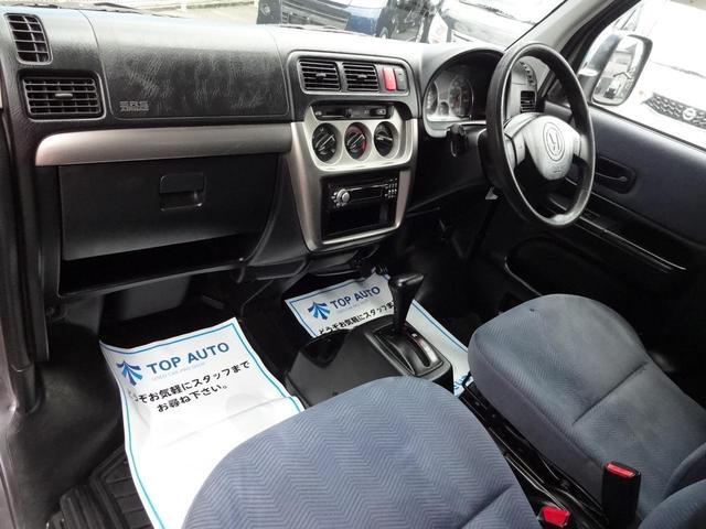 「ホンダ」「バモス」「コンパクトカー」「福島県」の中古車31