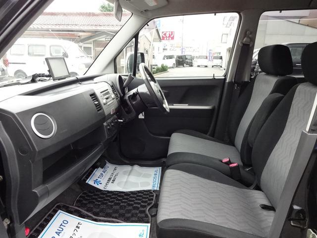 「マツダ」「AZ-ワゴン」「コンパクトカー」「福島県」の中古車14