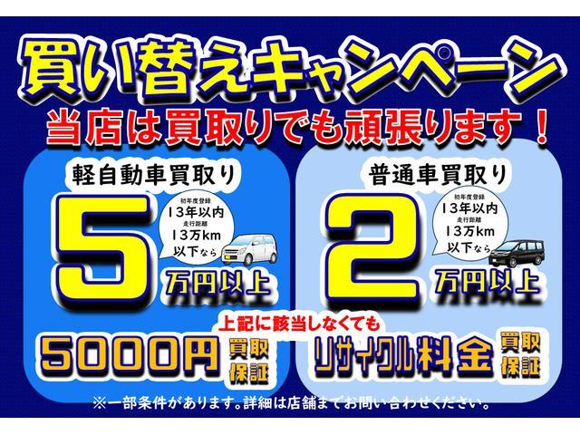 「日産」「オッティ」「コンパクトカー」「福島県」の中古車4