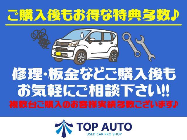 「日産」「オッティ」「コンパクトカー」「福島県」の中古車13