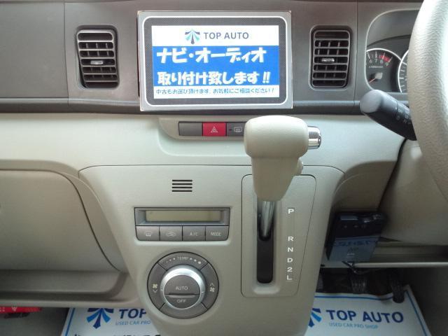 カスタムターボRS ETC キーレスキー HIDライト ベンチシート フルフラットシート ハイルーフ アルミホイール ABS 修復歴無し 保証付(32枚目)