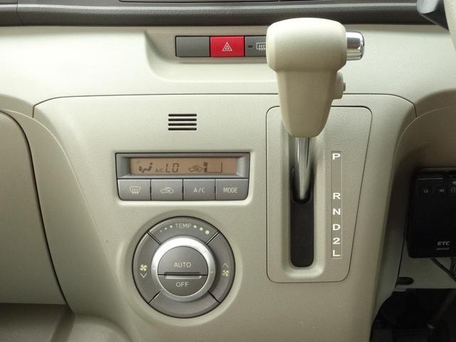 カスタムターボRS ETC キーレスキー HIDライト ベンチシート フルフラットシート ハイルーフ アルミホイール ABS 修復歴無し 保証付(33枚目)