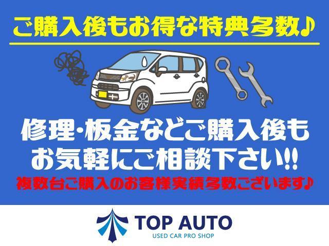 「スズキ」「ワゴンR」「コンパクトカー」「福島県」の中古車14