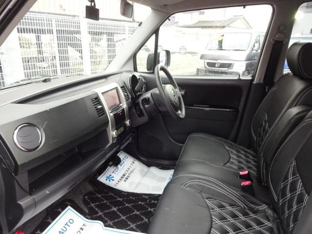 「スズキ」「ワゴンR」「コンパクトカー」「福島県」の中古車31