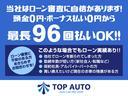 カスタムターボRS ETC キーレスキー HIDライト ベンチシート フルフラットシート ハイルーフ アルミホイール ABS 修復歴無し 保証付(51枚目)