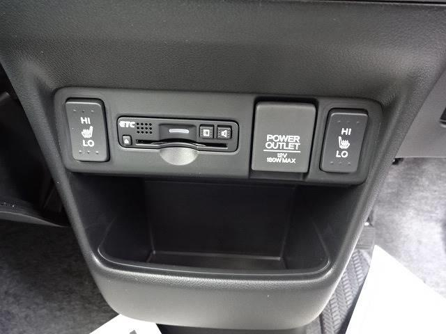 ホンダ N BOXカスタム Custom G L SSパッケージ