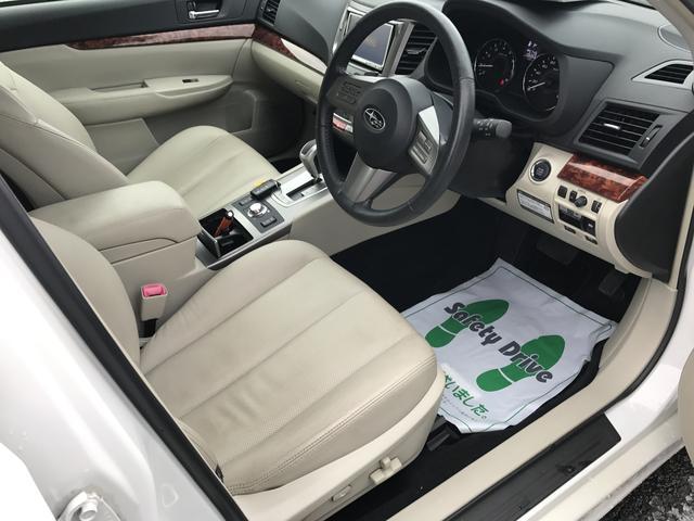 スバル レガシィB4 2.5i Lパッケージ 4WD メモリーナビ フルセグTV