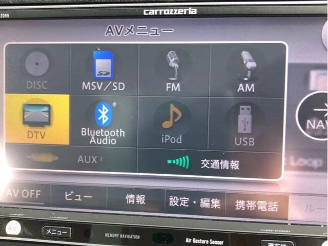 ハイブリットX4WD衝突軽減ブレーキシステム搭載 ナビTV(13枚目)