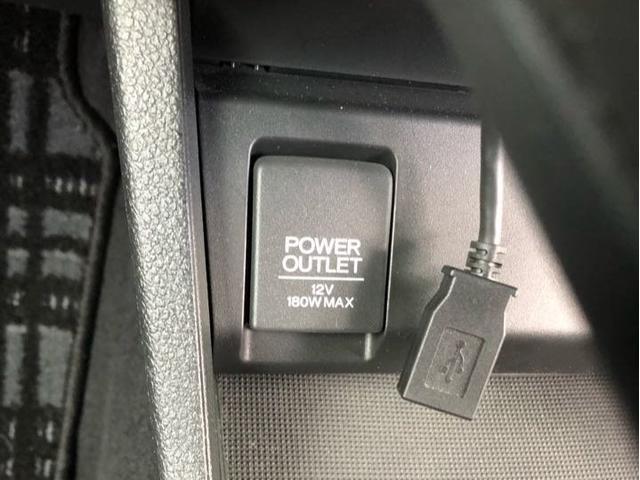 ハイブリットX4WD衝突軽減ブレーキシステム搭載 ナビTV(19枚目)