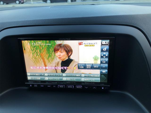 XD Lパッケージ 4WD 社外ナビ地デジ バックカメラ 電動パワー黒皮シート 純正19インチ スマートキー2個 BOSEスピーカー(32枚目)