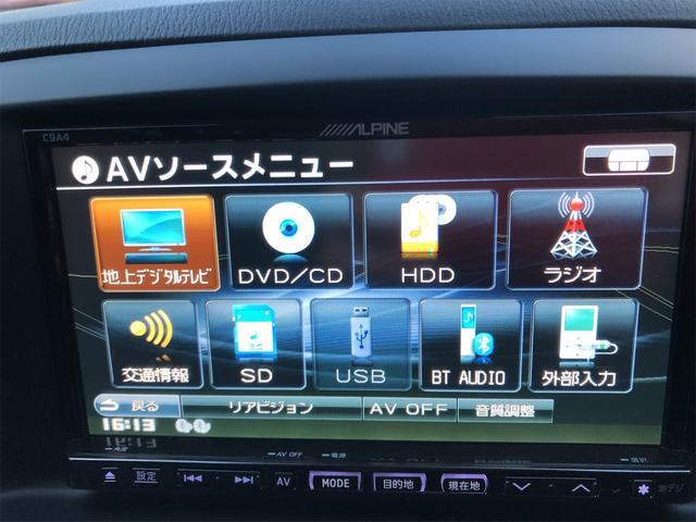 XD Lパッケージ 4WD 社外ナビ地デジ バックカメラ 電動パワー黒皮シート 純正19インチ スマートキー2個 BOSEスピーカー(33枚目)