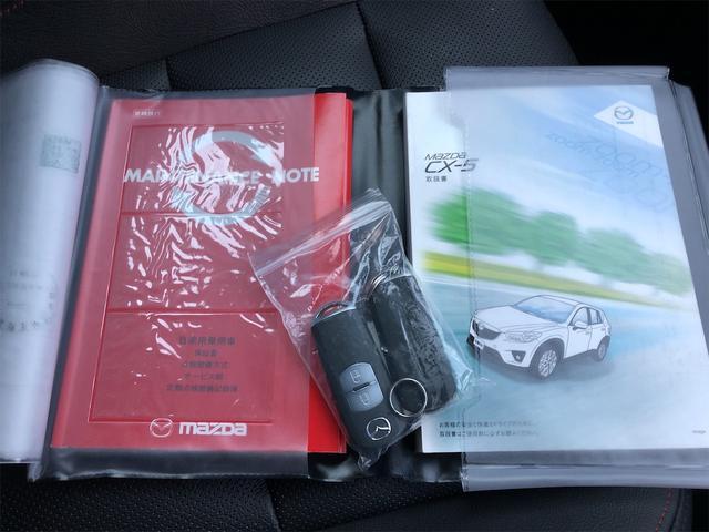 XD Lパッケージ 4WD 社外ナビ地デジ バックカメラ 電動パワー黒皮シート 純正19インチ スマートキー2個 BOSEスピーカー(35枚目)