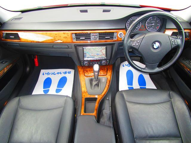 BMW BMW 320i 禁煙車 ワンオーナー ナビ・TV バックカメラ