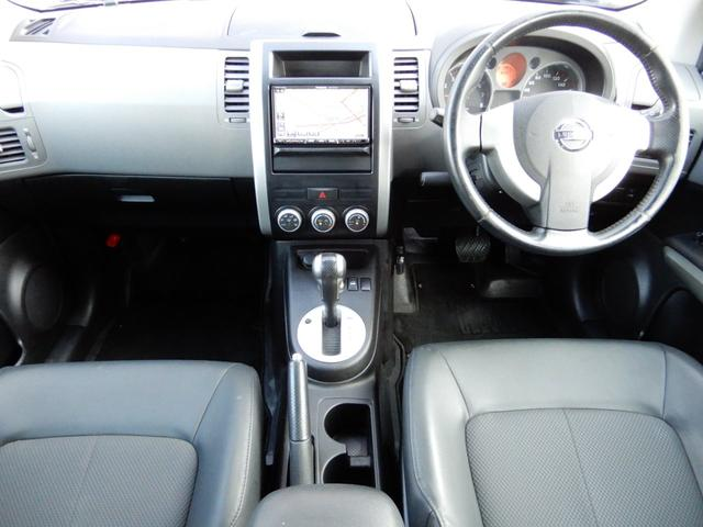 20X 4WD HDDナビ.TV ETC ワンオーナー(10枚目)