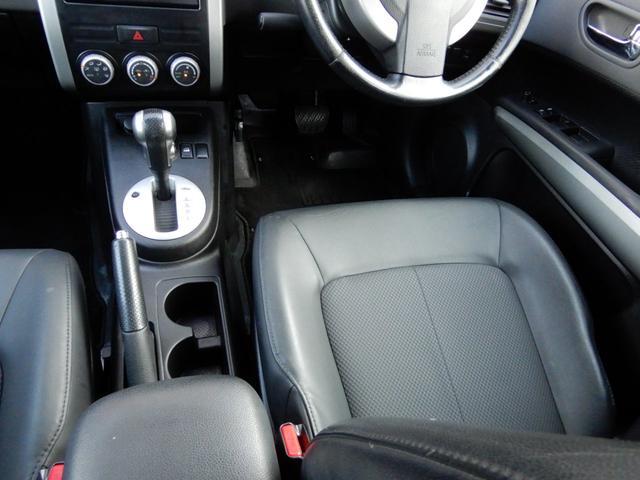 20X 4WD HDDナビ.TV ETC ワンオーナー(14枚目)
