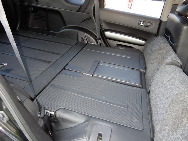 20X 4WD HDDナビ.TV ETC ワンオーナー(19枚目)