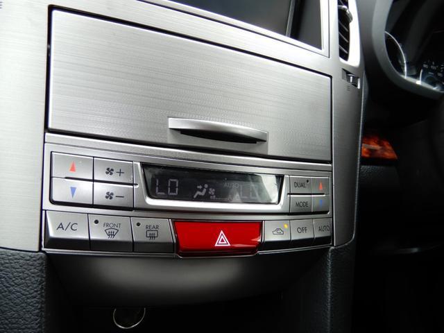 「スバル」「レガシィツーリングワゴン」「ステーションワゴン」「福島県」の中古車27