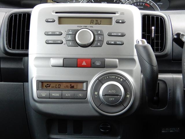 「ダイハツ」「タント」「コンパクトカー」「福島県」の中古車41