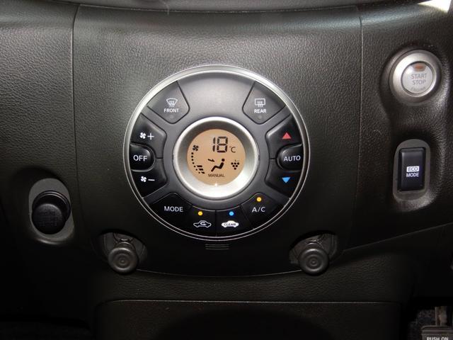 「日産」「キューブ」「ミニバン・ワンボックス」「福島県」の中古車20