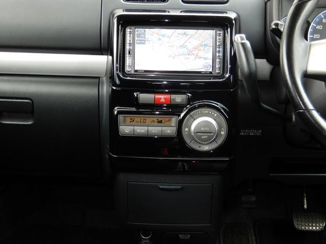 「ダイハツ」「ムーヴコンテ」「コンパクトカー」「福島県」の中古車12