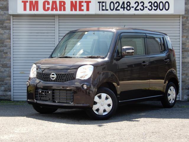 「日産」「モコ」「コンパクトカー」「福島県」の中古車2