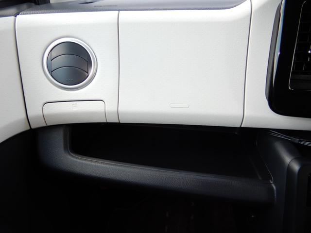 「日産」「モコ」「コンパクトカー」「福島県」の中古車33