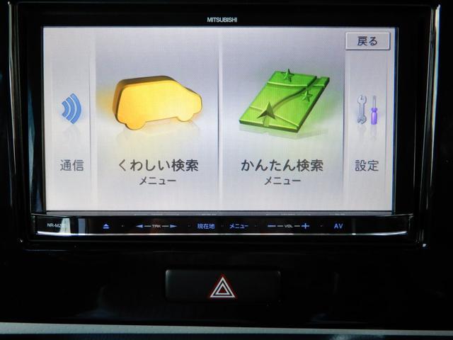 「日産」「モコ」「コンパクトカー」「福島県」の中古車38