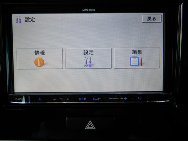 「日産」「モコ」「コンパクトカー」「福島県」の中古車39