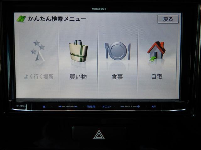 「日産」「モコ」「コンパクトカー」「福島県」の中古車40