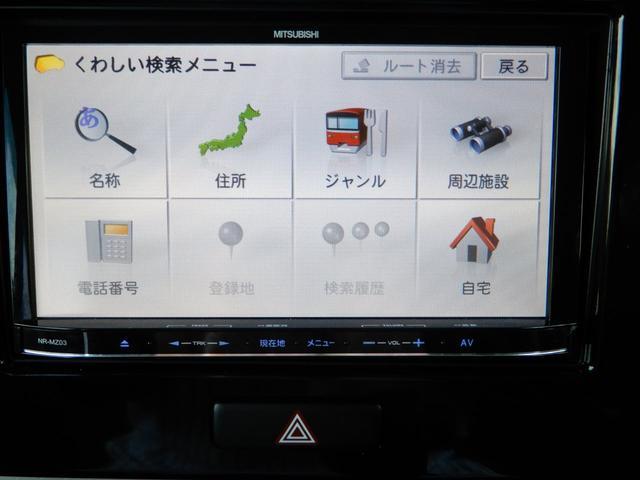 「日産」「モコ」「コンパクトカー」「福島県」の中古車42